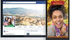 La novedad de Facebook que afecta a tu foto de