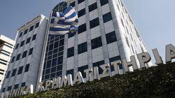 La Bolsa griega continúa en caída