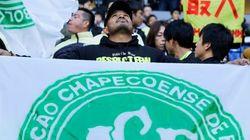 Brasil sanciona al Chapecoense con una multa y la derrota por no presentarse al último