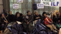 Primera victoria de 'Acampada Bankia': el banco cede cinco alquileres