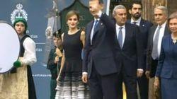El 'look' de Letizia en los Premios