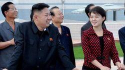 ¿Dónde está la mujer de Kim