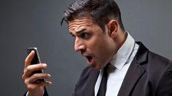 AVISO: Facebook intenta que le envíes una petición de amistad a tus ligues de una