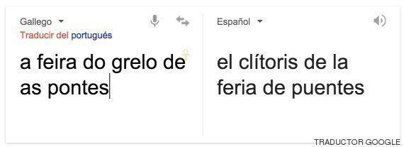 Un ayuntamiento gallego descubre que Google traduce