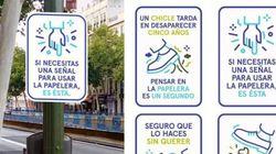 Madrileño, a partir de ahora verás muchos carteles como