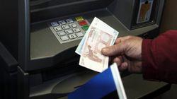 Euro 6000, Bankia y Sabadell no cobrarán a sus clientes por sacar