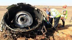 Una caja negra del avión ruso confirma que hubo una explosión antes de la