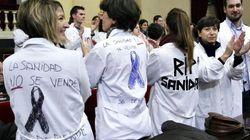 La protesta por la Sanidad llega al Senado