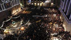 La educación catalana se manifiesta en la calle contra