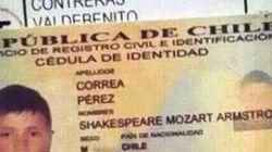 Yo, Shakespeare Mozart Armstrong Correa