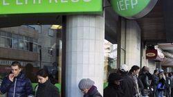 Portugal quiere bajar las indemnizaciones por despido a 12 días por