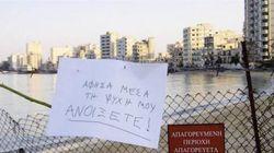Esta ciudad fantasma quiere resucitar