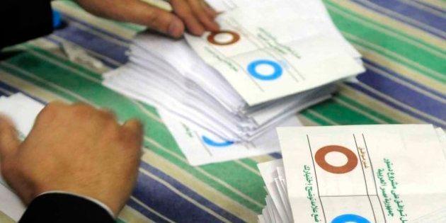 Los islamistas egipcios anuncian la victoria del 'sí' en la primera ronda del referéndum