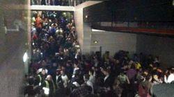 El promotor pagó por meter sólo a 5.000 personas en el Madrid