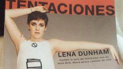 La respuesta de 'Tentaciones' a Lena Dunham tras acusarlos de haberse pasado con el