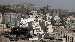 Israel construirá 1.200 viviendas alrededor de Jerusalén de forma