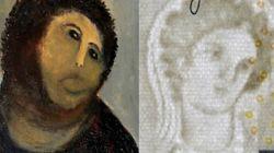 Ecce Homo Euro: el Cristo de Borja se aparece en los nuevos billetes (FOTO,