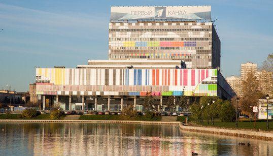 Cinco lugares que tal vez no deberías visitar en Moscú