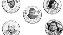 La moneda de platino, una idiotez