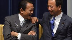 Japón quiere crecer y aprueba un espectacular paquete de