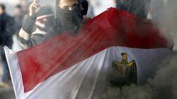 Negro aniversario de la revolución egipcia