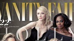 La bella, femenina y diversa portada de 'Vanity