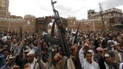 Yemen: Arabia