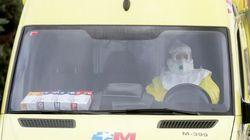 Ébola: día