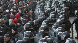 Ucrania como