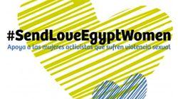 De feminista en Sol a feminista en Tahrir