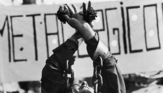 Revolución de los Claveles: 40 años después, la troika es
