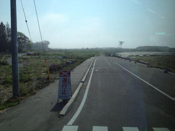 Japón dos años después. Fukushima: ciudad