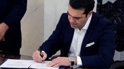 Tsipras jura como primer ministro por segunda vez en