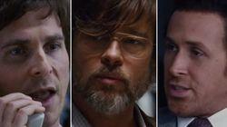 Brad, Ryan y Christian, ¿pero qué os han