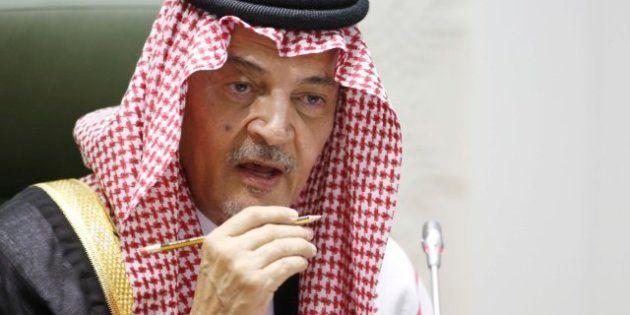 Piden que no se ejecute a siete saudíes por robo, uno de ellos