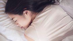 En busca de la almohada