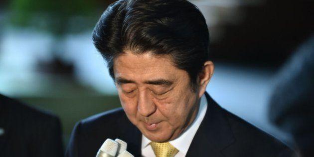 Crisis en el Gobierno de Japón por la dimisión de las ministras de Economía y