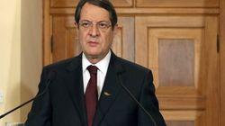 El presidente de Chipre: