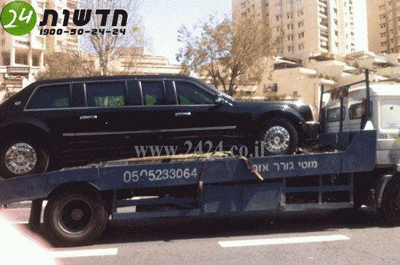 Averían en Israel la limusina blindada de Obama al echarle gasóleo en lugar de