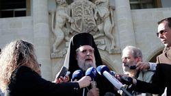 La Iglesia ortodoxa de Chipre, dispuesta a hipotecar sus bienes para ayudar al