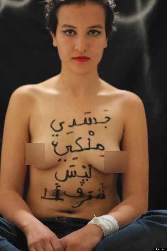 Desaparecida la activista tunecina de FEMEN que mostró sus pechos en internet