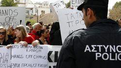 Chipre, sobre las negociaciones: