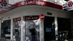 Los dos principales bancos de Chipre retrasan su