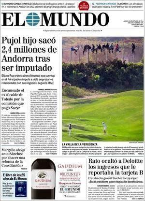 Revista de Prensa 23 de octubre: mundos