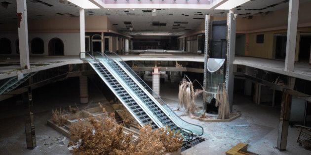Fotos de centros comerciales