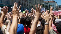 La OIT constata la vulneración del derecho a la huelga en