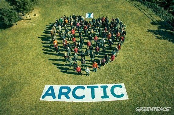 El Día de la Tierra, nuestro corazón con el