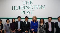 ¡Kangei! ¡Bienvenidos, Huffington Post