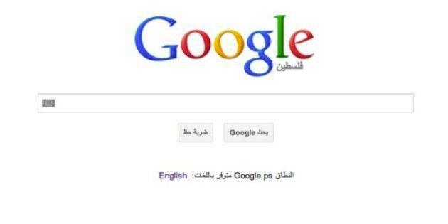 Israel acusa a Google de