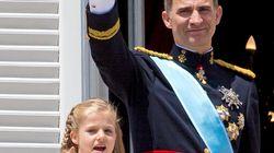 En 2015 ya habrá Premios Princesa de